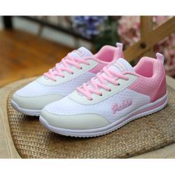 Női divatos lélegző edző cipő